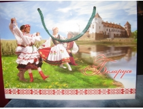 Пакеты с Белорусской Символикой