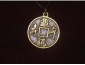 Китайская монета счастья (6)