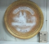 Тарелка вид на Верхний город 18см 2К13
