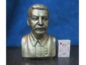 Сталин 1А09