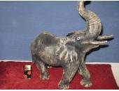Слон Зузя 1Б12