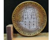 Тарелка Кафедральный собор 2К12