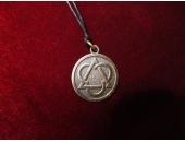 Амулет Христианский символ троицы (52)