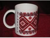 Кружка с белорусским орнаментом 11А10